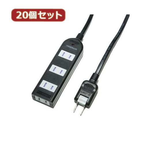 【スーパーセールでポイント最大44倍】YAZAWA 20個セット ノイズフィルター付AV機器タップ Y02KNS403BKX20