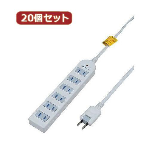 YAZAWA 【20個セット】 雷ガード付延長コード・タップ6個口 Y02KS602WHX20