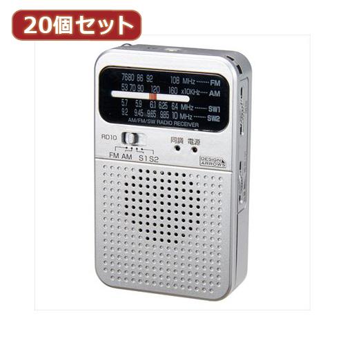 YAZAWA  短波・AM・FMポケットラジオ RD10SVX20