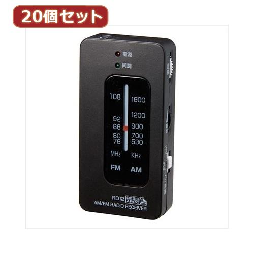 YAZAWA  AM・FMコンパクトラジオ RD12BKX20