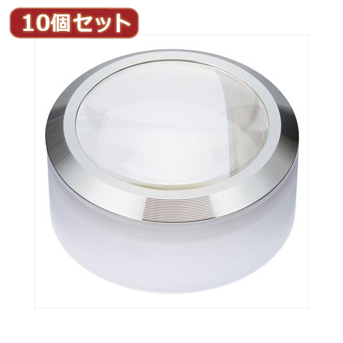 YAZAWA 10個セットLED付ルーペ SLV13WHX10