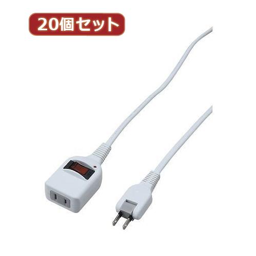 YAZAWA 【20個セット】 ノイズフィルター集中スイッチ付タップ Y02BKNS113WHX20