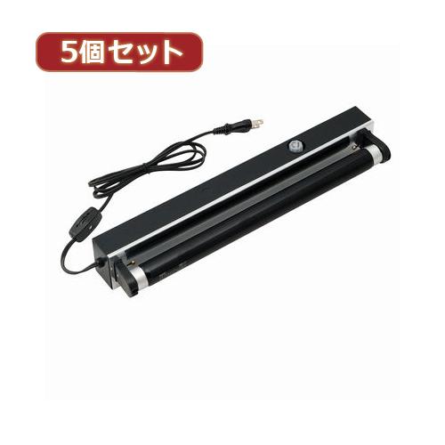 YAZAWA 5個セットブラックライト照明器具 BL10X5