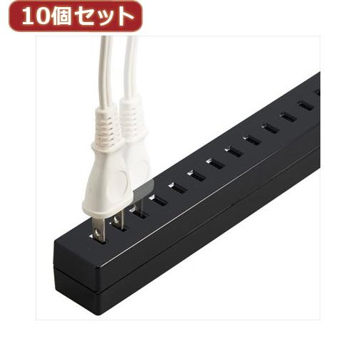 YAZAWA 【10個セット】差し込みフリータップ ベーシック ブラック 1.5m H85015BKX10