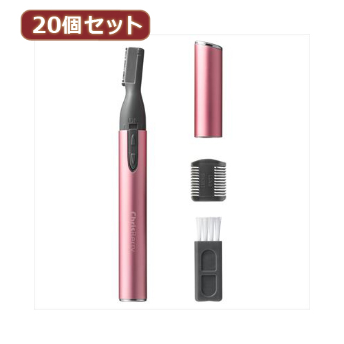 YAZAWA 【20個セット】 フェイスシェーバー CH111PKX20