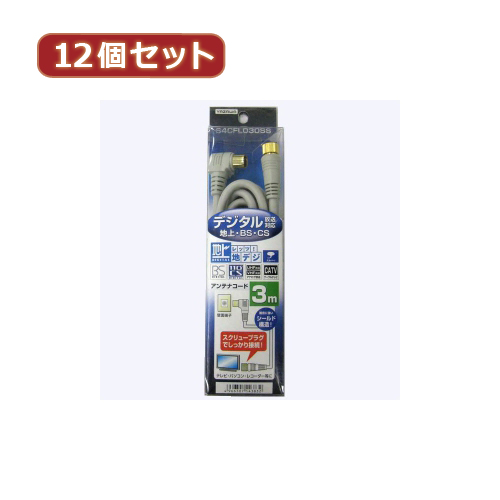 YAZAWA 【12個セット】 地デジ対応アンテナコード(片側接栓タイプ) 3m S4CFL030SSX12