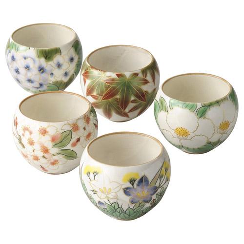 花変り お茶呑茶碗5客揃 K91204919