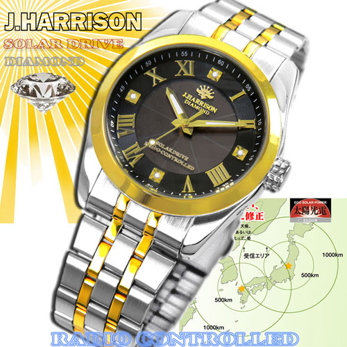 J.HARRISON 6石天然ダイヤモンド付・ソーラー電波時計 JH-096MGB