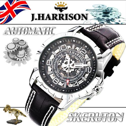 J.HARRISON 両面スケルトン自動巻&手巻紳士用腕時計 JH-038SB