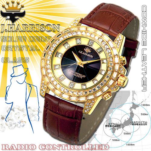 J.HARRISON シャイニングソーラー電波時計革ベルト JH-097GB