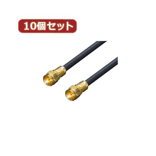 変換名人 【10個セット】 アンテナ 4Cケーブル 20.0m +L型+中継 F4-2000X10