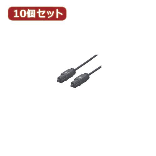 変換名人 10個セット 光オーディオケーブル 5m 角型光プラグ→角型光プラグ ODA-CC500X10