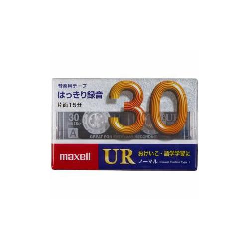 maxell UR-30M カセットテープ 30分 1巻