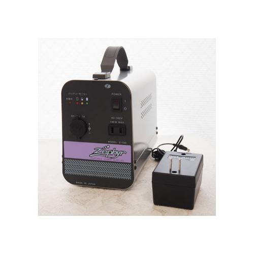 スワロー電機 受注生産のため納期約2週間ポータブルバッテリー(電源)130VA Z-130
