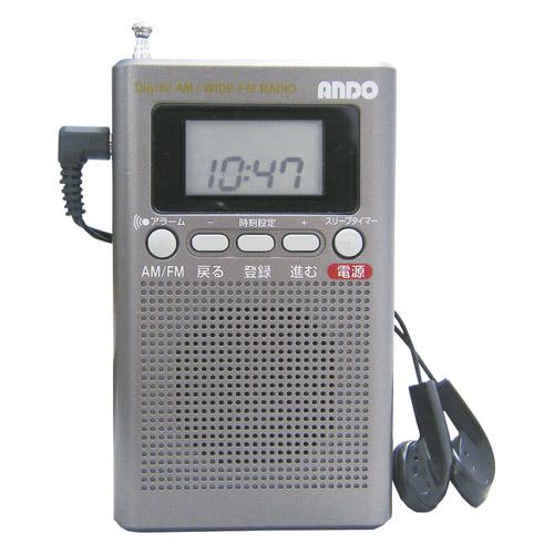 ビシッと選局ラジオ