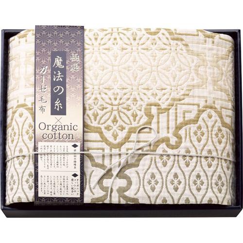 極選魔法の糸×オーガニック プレミアム四重織ガーゼ毛布 L4013050