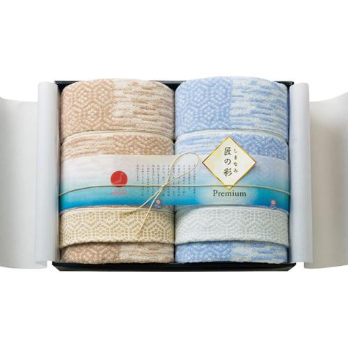 今治製タオル しまなみ匠の彩プレミアム バスタオル2P L2053099