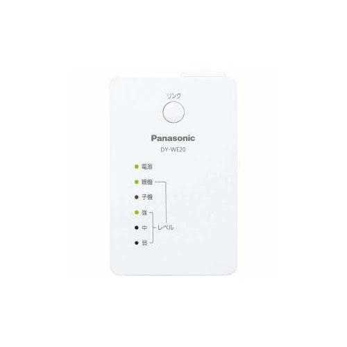 Panasonic 無線LAN中継器 DY-WE20-W