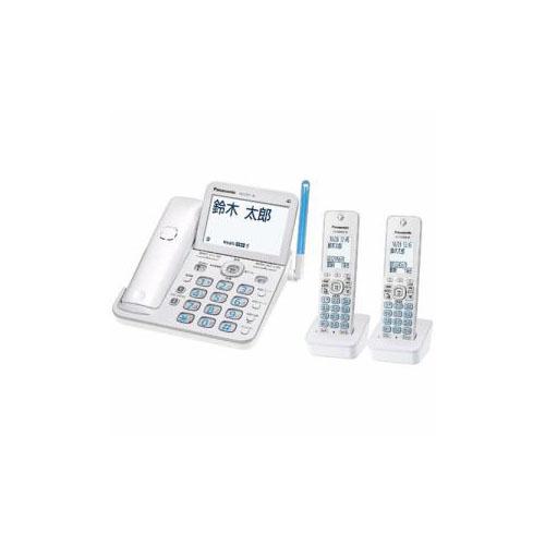 Panasonic デジタルコードレス電話機 「ル・ル・ル(RU・RU・RU)」 (子機2台付き) ホワイト VE-GZ71DW-W