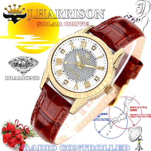 J.HARRISON 4石天然ダイヤモンド付・ソーラー電波時計 JH-085LGW