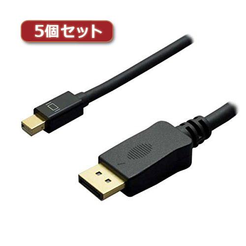 【5個セット】 ミヨシ 4K対応miniDisplayPort-HDMIケーブル 2m ブラック DPC-4KHD20/BKX5