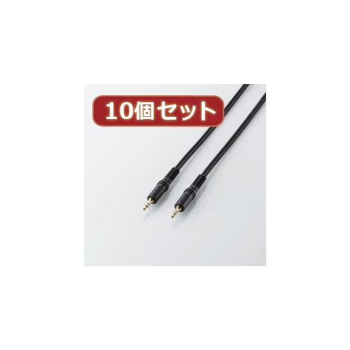 【10個セット】 エレコム オーディオケーブル AV-353X10