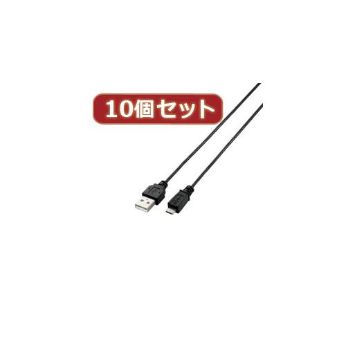 【10個セット】 エレコム 極細Micro-USB(A-MicroB)ケーブル MPA-AMBXLP10BKX10