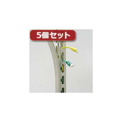 【5個セット】 サンワサプライ ケーブルダクト(長さ1200mm) CA-D25LX5