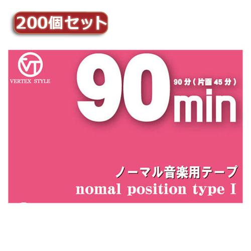 【スーパーセールでポイント最大44倍】200個セット VERTEX カセットテープ90分(片面45分)インデックスカード付 VC-90X200