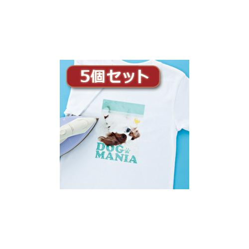 5個セットインクジェット洗濯に強いアイロンプリント紙(白布用) JP-TPRTYN-10X5