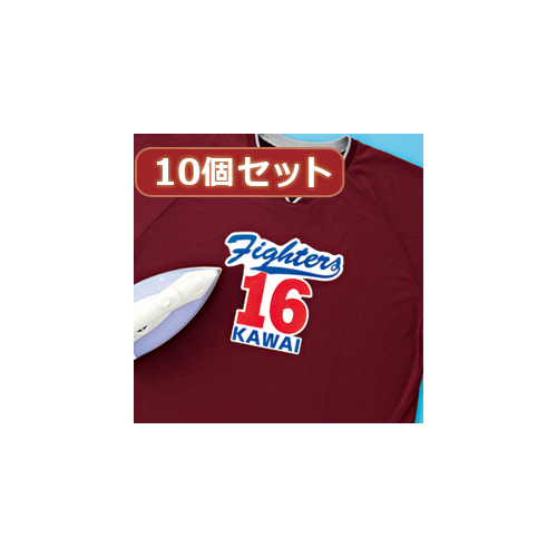 サンワサプライ クーポン配布中 10個セットインクジェット用化繊布用アイロンプリント紙 JP-TPRTENA6X10 ブランド激安セール会場 送料無料お手入れ要らず