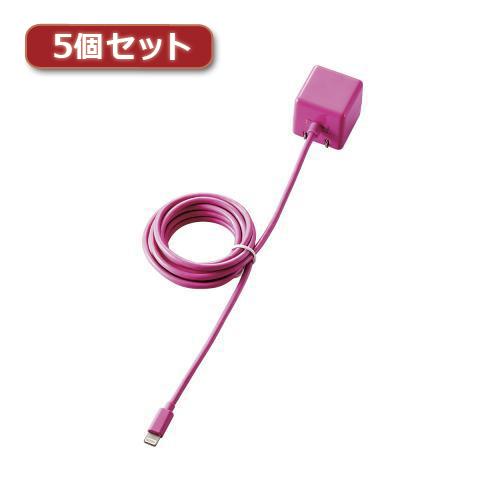 【5個セット】ロジテック ケーブル一体型LightningAC充電器(長寿命・1A) LPA-ACLAC155PN LPA-ACLAC155PNX5