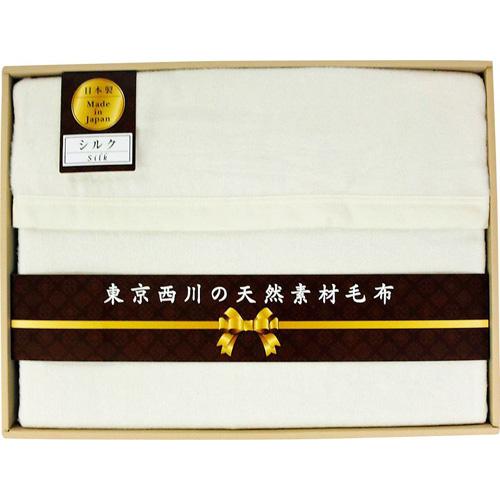 東京西川 ブランケット B3170108