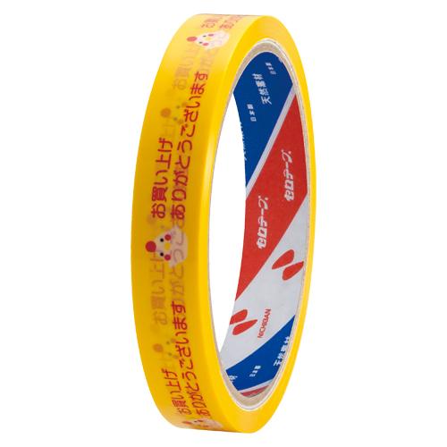 (まとめ) 包装テープ ニチバン ストアテープ[TM] 商店用印刷テープ ST-F 4987167060466 ●寸法:幅15mm×長25m 1個【50×セット】