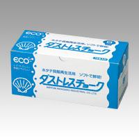 (まとめ) チョーク 日本理化学 ダストレスチョーク 白 DCC-72-W 4904085111711 1箱【20×セット】