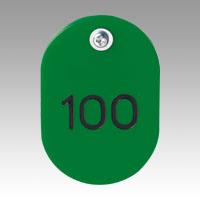 (まとめ) 番号札 クラウン 親子札 2枚1組・スチロール製 緑 CR-OY100-G 4953349083110 ●51?100番 1箱【5×セット】