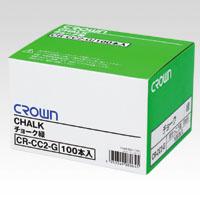 (まとめ) チョーク クラウン クラウンチョーク 緑 CR-CC2-G 4953349080645 1箱【10×セット】