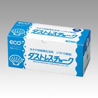 (まとめ) チョーク 日本理化学 ダストレスチョーク 青 DCC-72-BU 4904085111742 1箱【10×セット】