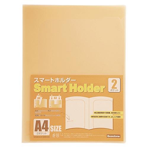 (まとめ) ホルダー型ファイル ビュートンジャパン スマートホルダー オレンジ NSH-A4-2COR 4996297473015 1冊【100×セット】
