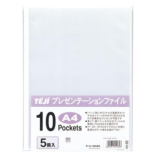 (まとめ) クリヤーファイル(ポケット溶着式) テージー プレゼンテーションファイル ホワイト PTF-10-06 4904611010303 1袋【20×セット】