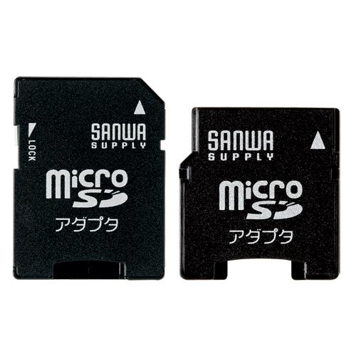 (まとめ) メモリーカード変換アダプタ サンワサプライ microSDアダプタ ADR-MICROK 4969887535639 ●仕様:SD変換 1個【20×セット】