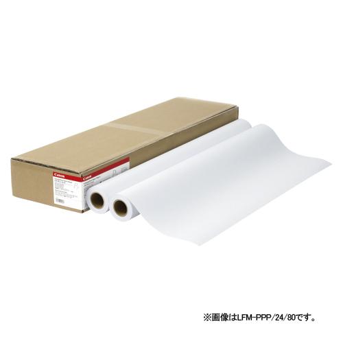 【単品】 大判インクジェット用紙 キヤノン ロール紙 LFM-GPH/24/170 4960999663784 ●サイズ:幅610mm×長30m