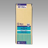 (まとめ) 封筒 オキナ 開発封筒 KKN2 4970051000747 ●規格:長2 1個【50×セット】