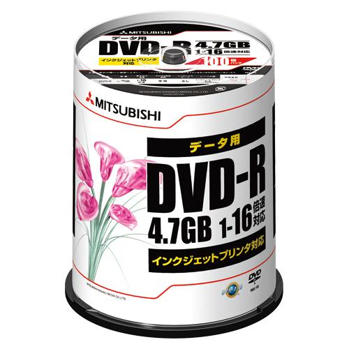 (まとめ) DVD-R 三菱ケミカルメディア PC DATA用 DVD-R パソコンデータ用1回記録タイプ DHR47JPP100 4991348065287 1個【5×セット】