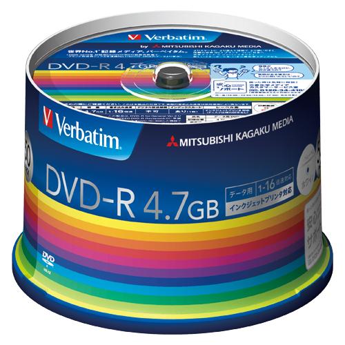 PC関連用品 DVD-R PC DATA用 DVD-R パソコンデータ用1回記録タイプ (まとめ) DVD-R 三菱ケミカルメディア PC DATA用 DVD-R パソコンデータ用1回記録タイプ DHR47JP50V3 4991348066352 1個【5×セット】