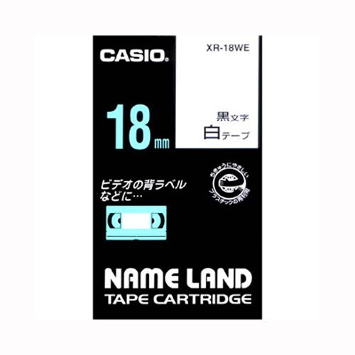 (まとめ) ネームランドテープ カシオ ネームランド用テープカートリッジ 白 XR-18WE 4971850123194 ●18mm幅 1個【10×セット】