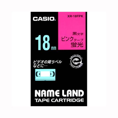 (まとめ) ネームランドテープ カシオ ネームランド用テープカートリッジ XR-18FPK 4971850123378 ●18mm幅 1個【10×セット】