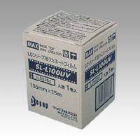 (まとめ) ビーポップシート マックス ビーポップ消耗品 IL99366 4902870646981 ●規格:UV保護シート 1箱【5×セット】