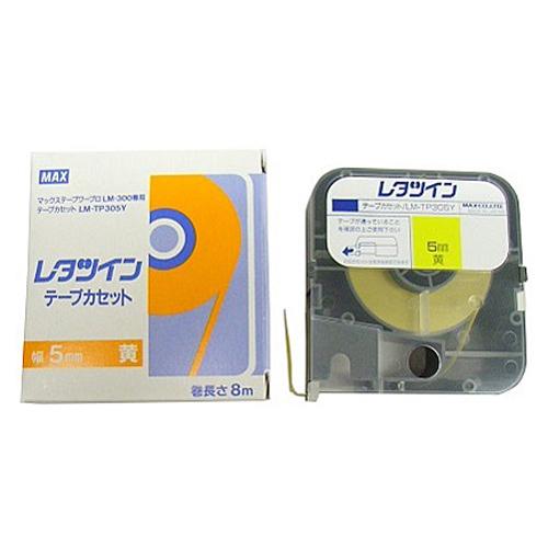 (まとめ) レタツイン用品 マックス チューブマーカー・レタツイン旧機種専用消耗品 LM91028 4902870019839 ●5mm幅 1個【20×セット】