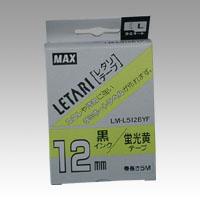 (まとめ) ビーポップ用品 マックス ビーポップ ミニ(PM-36、36N、36H、3600、24、2400、2400N)・レタリ(LM-1000、LM-2000)共通消耗品 LX90275 4902870054076 ●12mm幅 1個【10×セット】